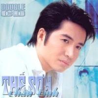 Chân Tình (CD2) - Thế Sơn