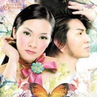 Khi Con Tim Biết Yêu (CD 1) - Như Quỳnh, Tường Nguyên