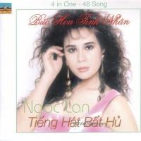 Bức Họa Tình Nhân (CD 4) - Ngọc Lan