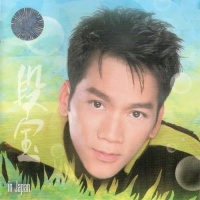The Best Of Don Hồ - Don Hồ