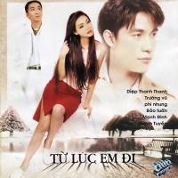 Từ Lúc Em Đi - Various Artists 1