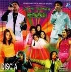 Live Show 2001 - Kim Lợi - Various Artists 1