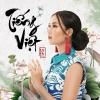 Tiếng Việt (Single) - Võ Hạ Trâm