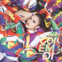 Gọi Em Đi (Single) - Đông Nhi