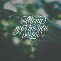 Mong Một Lời Yêu Với Tôi - Various Artists