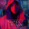 Thật Xa Thật Gần (Single) - S.T Sơn Thạch