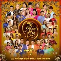 Tết Trong Tâm Hồn (Gala Nhạc Việt 7) - Various Artists 1