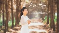 Lời Hẹn - Thanh Lan (Phạm)