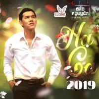 Hạ Ca 2019 - Bảo Nguyên