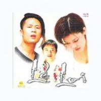 Lẻ Loi - Various Artists 1