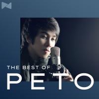 Bolero Âm Nhạc Đường Phố (Acoustic) - Peto