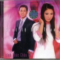 Tình Khúc Châu Kỳ - Giọt Lệ Đài Trang - Various Artists