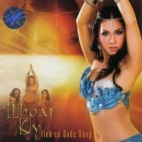 Thoát Ly - Various Artists