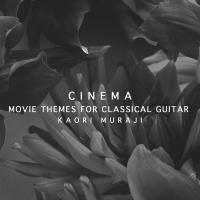 Cinema - Kaori Muraji