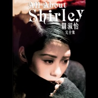 All About Shirley - Shirley Kwan