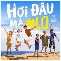 Hơi Đâu Mà Lo (Single) - TDK, BadBz