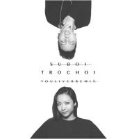 Trò Chơi (Single) - Suboi