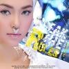 Break The Rules (Single) - Minh Hằng, Yến Lê