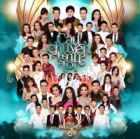 Câu Chuyện Tình Tôi (Gala Nhạc Việt 6) - Various Artists 1