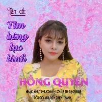 Tân Cổ Tím Bông Lục Bình (Single) - Hồng Quyên