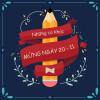 Những Ca Khúc Mừng Ngày 20.11 - Various Artists