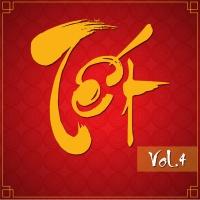 Những Bài Hát Hay Nhất Về Tết (Vol.4) - Various Artists