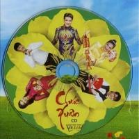 Chúc Xuân - Bên Em Mùa Xuân - Various Artists