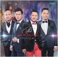 Phố Mùa Đông - Various Artists