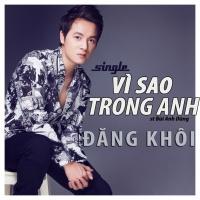 Vì Sao Trong Anh (Single) - Đăng Khôi