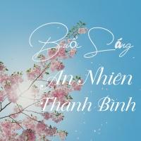 Nhạc Buổi Sáng An Nhiên Thanh Bình - Various Artists