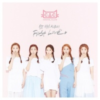 First Love (1st Mini Album) - CLC