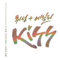 Kiss (WS Duet Project No.4) - Ailee,Wheesung