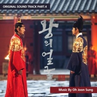The King's Face OST Part.4 - Oh Joon Sung