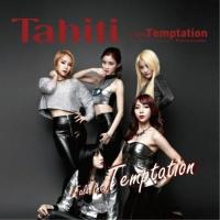 Fall Into Temptation (2nd Mini Album) - TAHITI