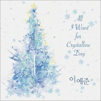 All I Want For Christmas Day - Lee Ye Joon