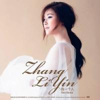 Not Alone (The 4th Digital Single) - Zhang Li Yin