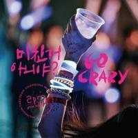 Go Crazy (Vol.4) - 2PM