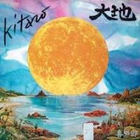 Full Moon Story - Kitaro