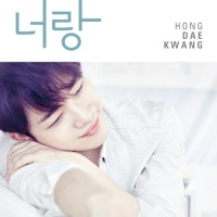 With You - Hong Dae Kwang