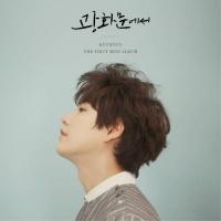 At Gwanghwamun (The 1st Mini Album) - Kyu Hyun (Super Junior)