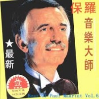 The Best Of Paul Mauriat Vol. VI - Paul Mauriat