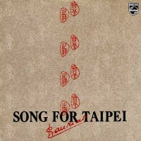 Song For Taipei - Paul Mauriat