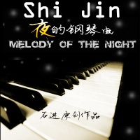 Melody Of The Night ( CD1) - Jin Shi