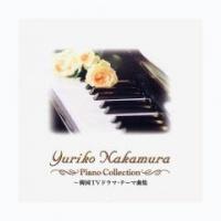 Korean TV Drama Theme Song Collection - Yuriko Nakamura