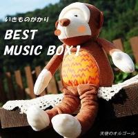 Ikimonogakari Best Music Box - Music Box