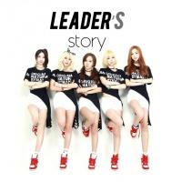 Leader's Story - Leader