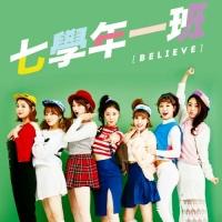 Believe - Year 7 Class 1