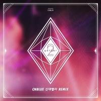 Cinderella (Remix) - CNBlue