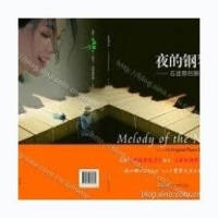 Melody Of The Night 2011 - Jin Shi