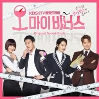 Oh My Venus OST Part.8 - Snuper